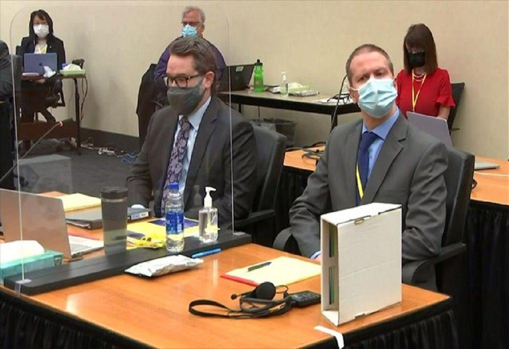 Ξεκίνησε η δίκη του αστυνομικού για τον θάνατο του Τζορτζ Φλόιντ