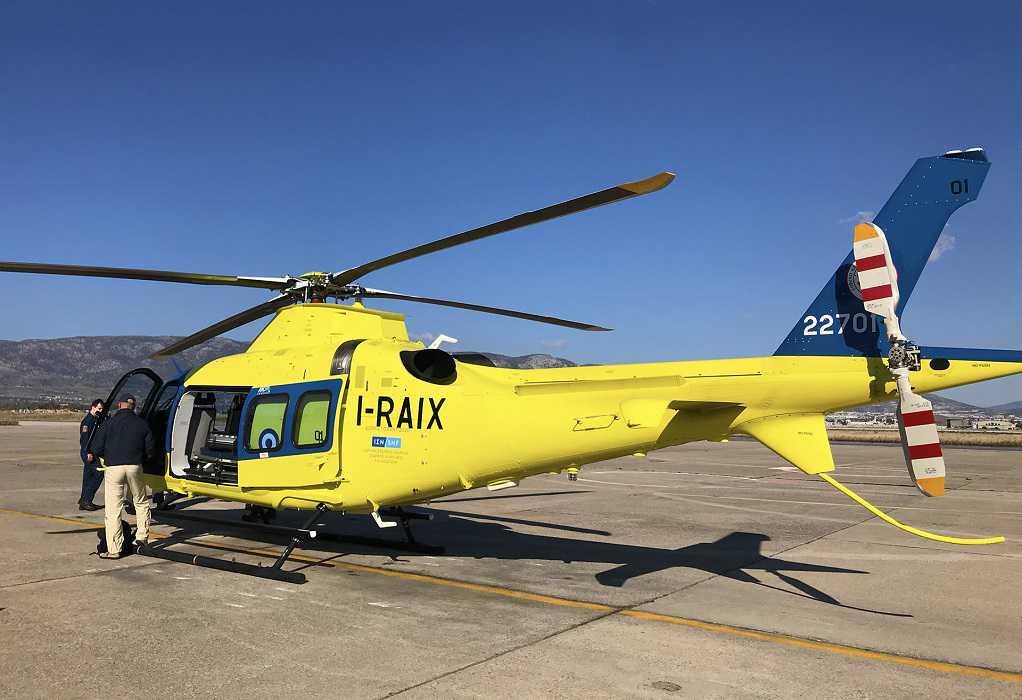 ΙΣΝ: Δωρεά στο ΕΚΑΒ 2 νέα ελικόπτερα αξίας €10,1 εκατομμυρίων