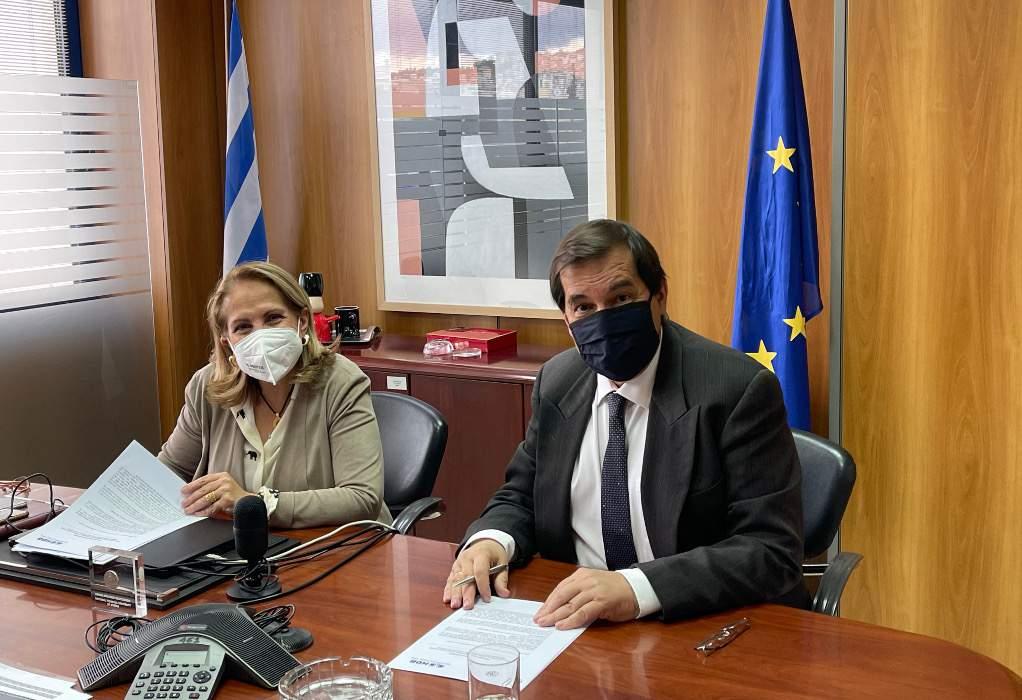 Συνεργασία Μετσοβίου Πολυτεχνείου με την ΕΑΤ