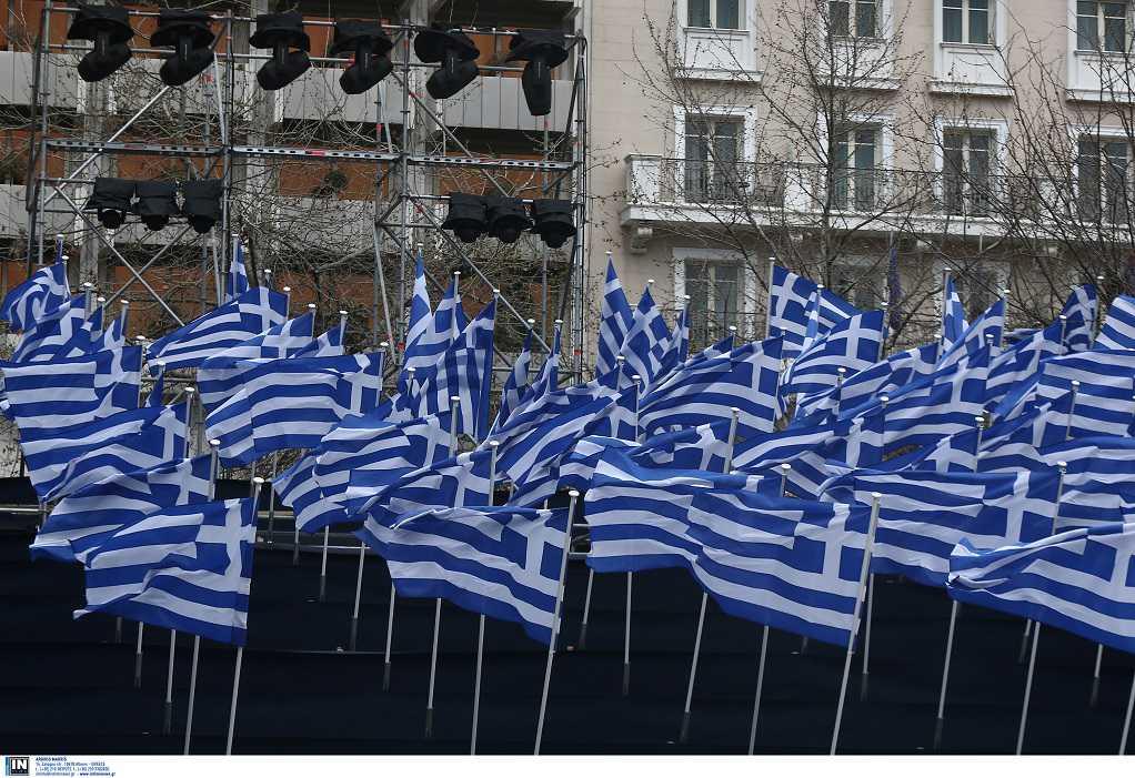 Παρέλαση: Κυκλοφοριακές ρυθμίσεις από σήμερα στην Αθήνα