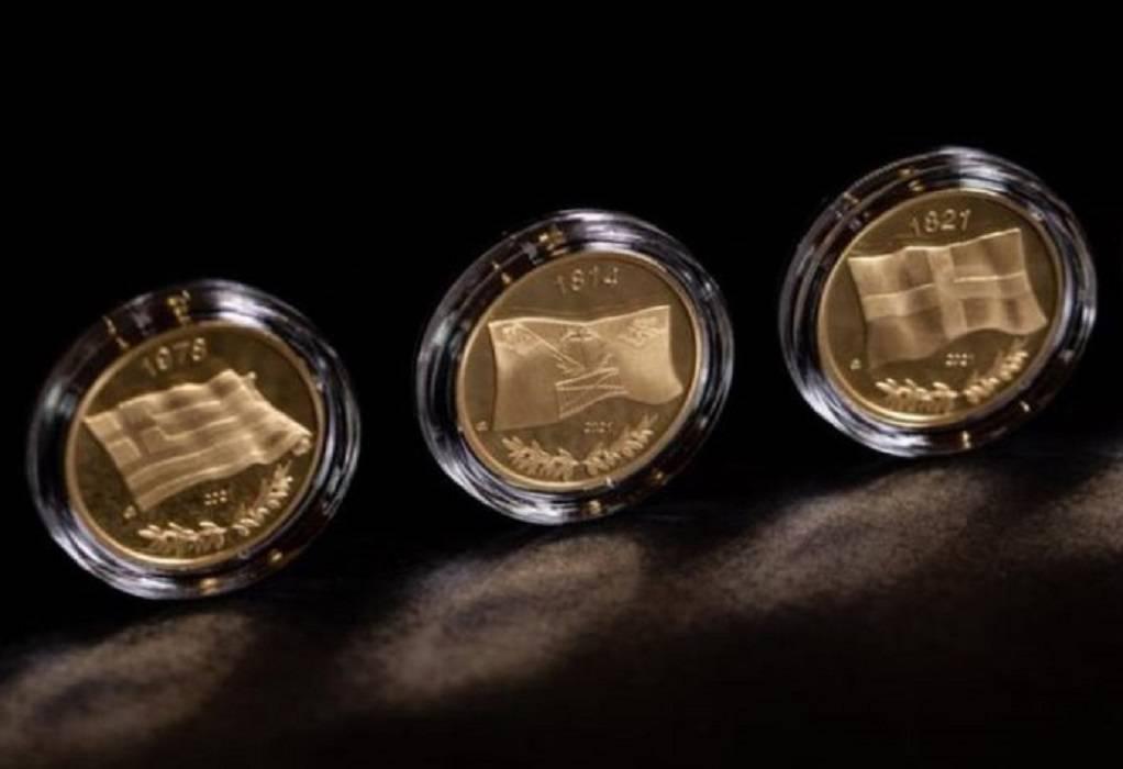 Νέο κέρμα των 2 ευρώ για τα 200 χρόνια από την Ελληνική Επανάσταση