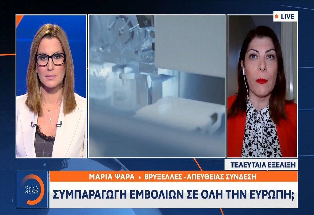 Πέντε ελληνικές εταιρείες στη συζήτηση για συμπαραγωγή εμβολίων (VIDEO)