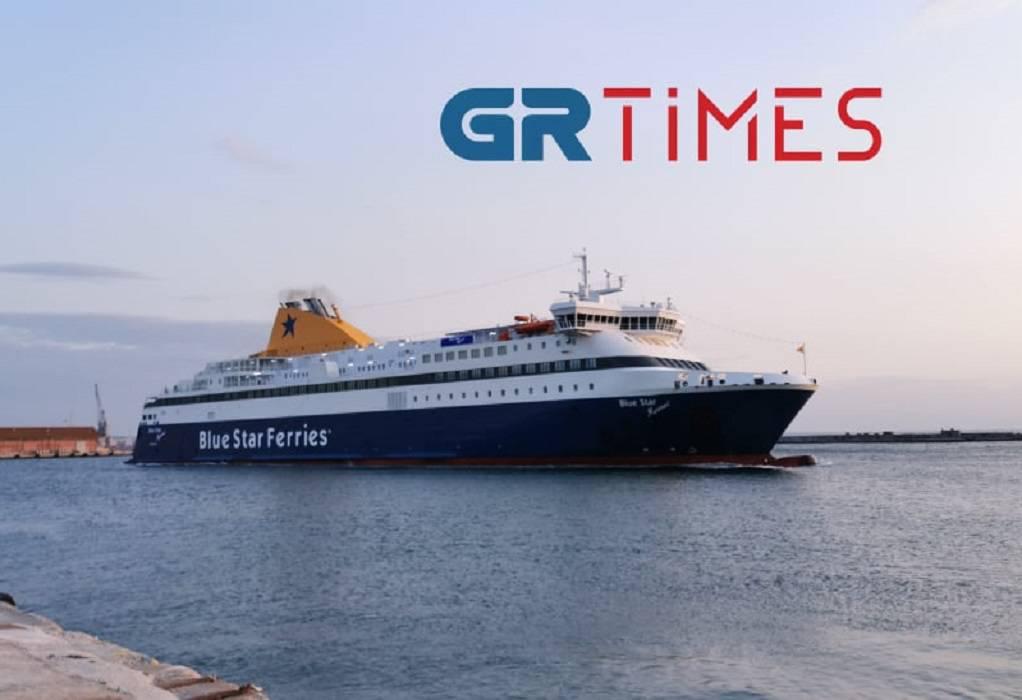 Θεσ/νίκη: Ξεκινά η ακτοπλοϊκή σύνδεση με Βόρειο Αιγαίο και Κυκλάδες – «Έδεσε» το πρώτο πλοίο (ΦΩΤΟ+VIDEO)