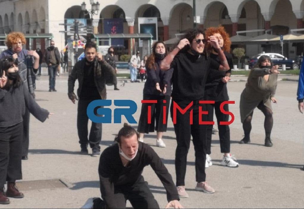 """Θεσ/νίκη: """"Κραυγή"""" καλλιτεχνών για την επιβίωση τους – Δρώμενο στην πλ. Αριστοτέλους (VIDEO)"""