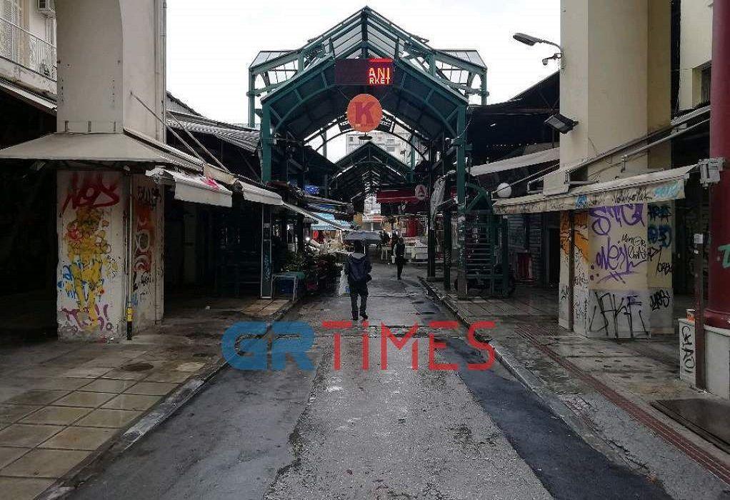 Θεσσαλονίκη: Αλλάζει η εικόνα στο Καπάνι – Δημιουργία ανοιχτού κέντρου εμπορίου