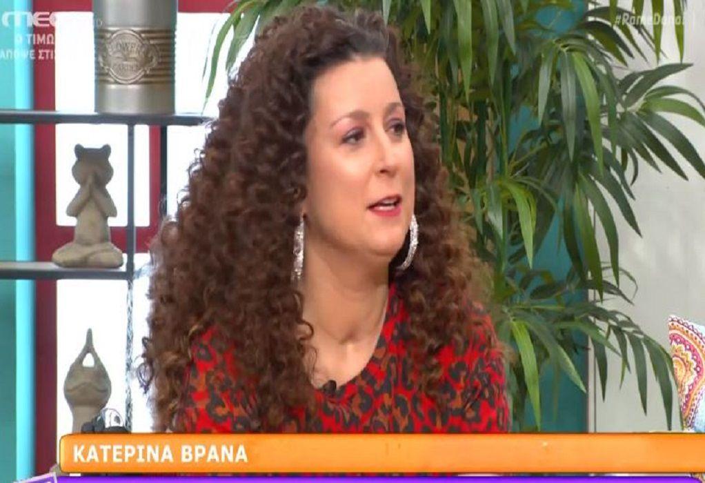 Κατερίνα Βρανά: Η περιπέτεια της υγείας της, το χιούμορ και ο έρωτας
