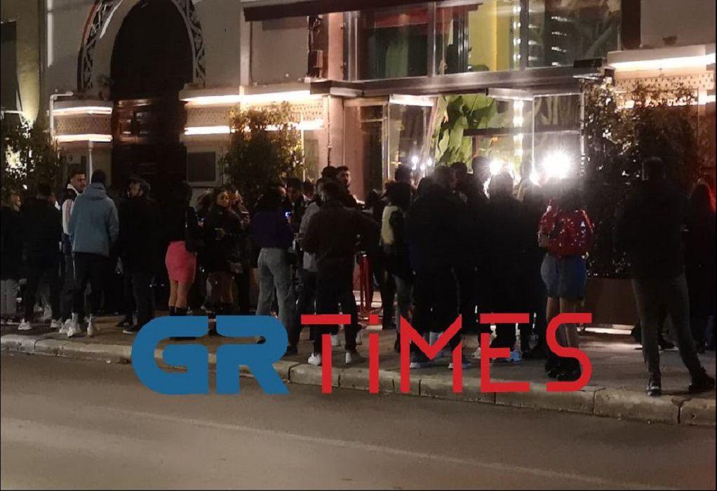 Θεσ/νίκη: Επέμβαση της αστυνομίας σε καφέ-μπαρ για συνωστισμό (VIDEO)