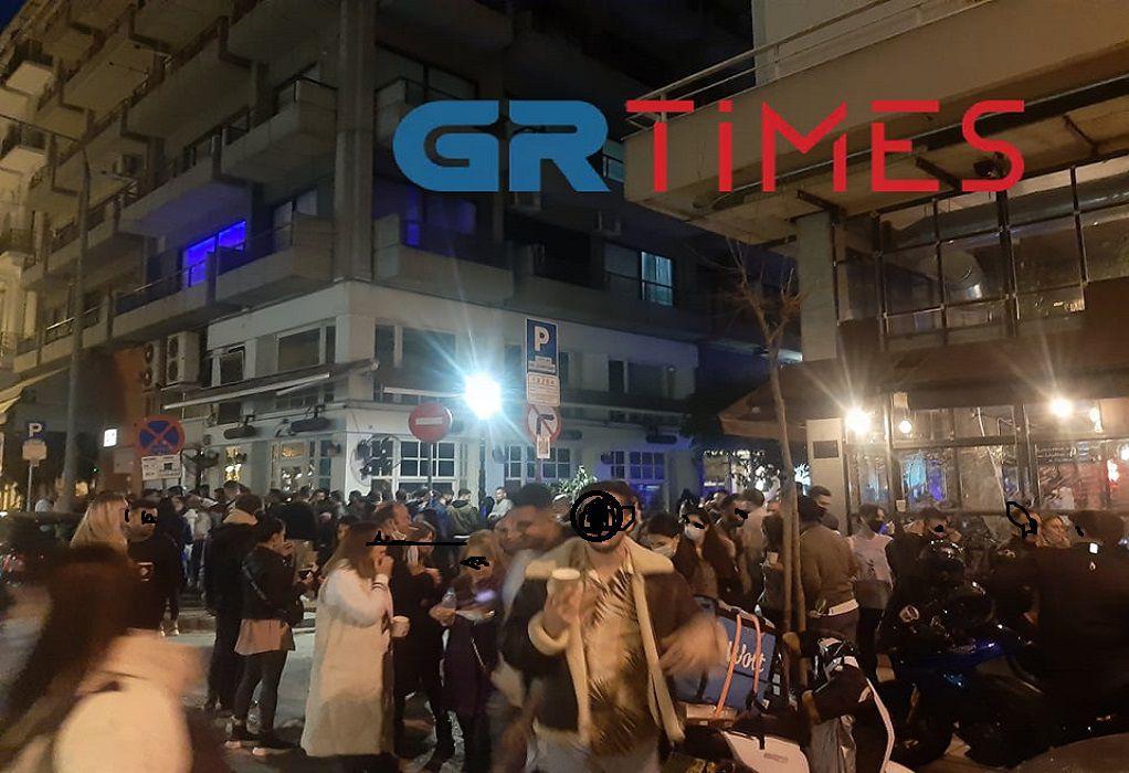 Θεσσαλονίκη: Όλη η Μητροπόλεως ένα… κορωνοπάρτι! (VIDEO)