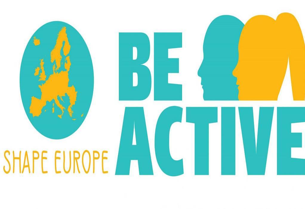 ΚΕΔΗΘ: Πρόσκληση συμμετοχής στο «Be Active – Shape Europe»