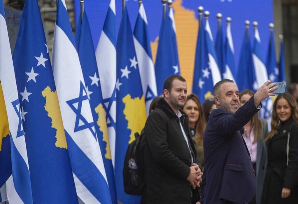 Κόσοβο: Οργή της Άγκυρας για την πρεσβεία στην Ιερουσαλήμ