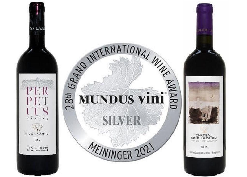 Mundus Vini 2021: Ασημένια μετάλλια για PERPETUUS 2017 & CHATEAU NICO LAZARIDI 2018