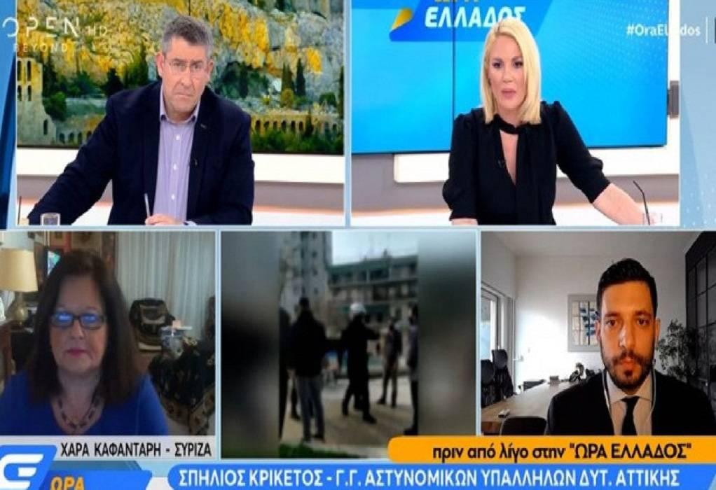 Κυρανάκης: Έδωσε στον «αέρα» τα στοιχεία πολίτη που ξυλοκοπήθηκε