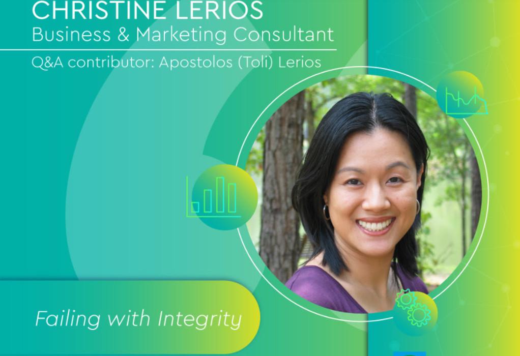 """ΑΖΚ: Christine Lerios και """"αποτυγχάνοντας με αξιοπρέπεια"""""""