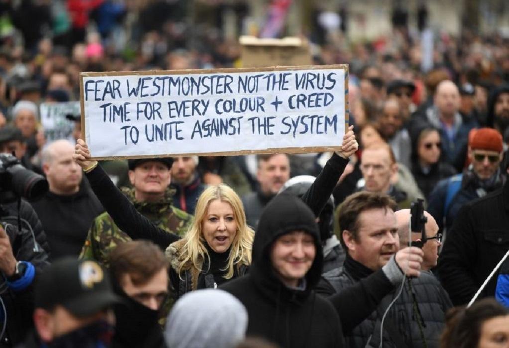 Μ. Βρετανία: Επεισόδια και προσαγωγές σε πορεία στο Λονδίνο