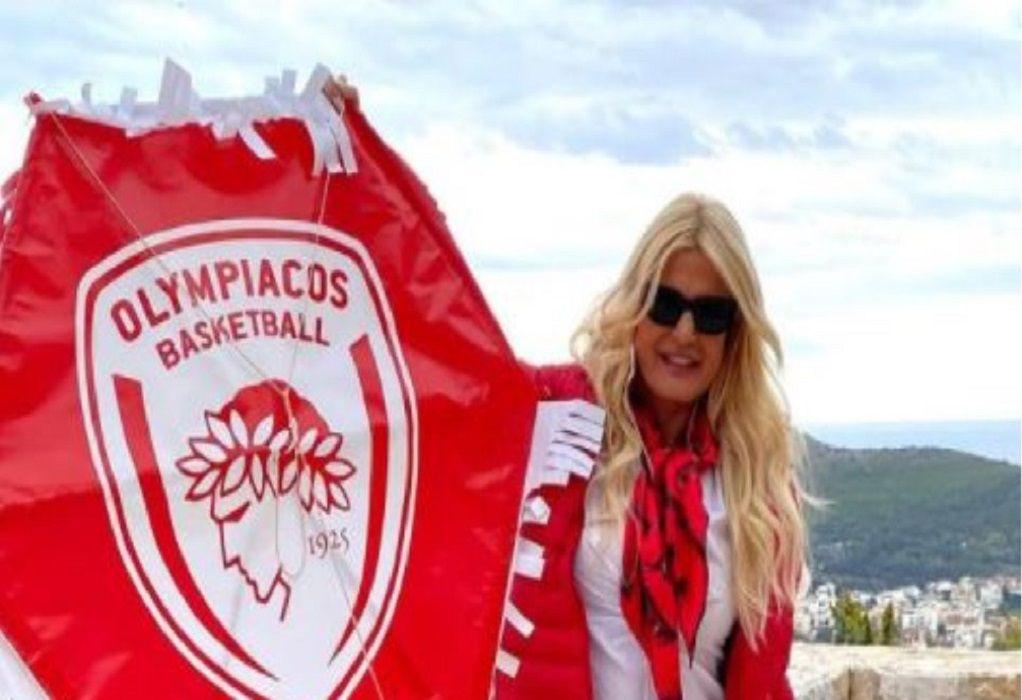 Μαρίνα Πατούλη: Είναι Ολυμπιακός και… πετάει μαζί του! (ΦΩΤΟ)