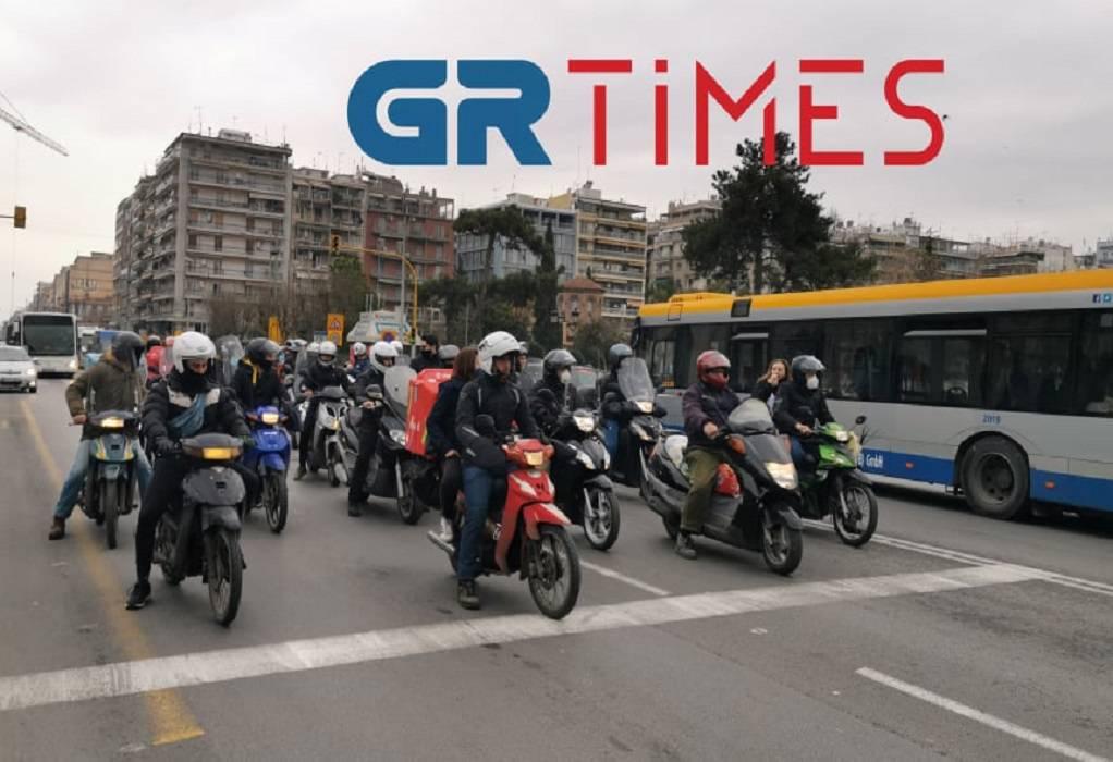 Μοτοπορεία διαμαρτυρίας διανομέων στη Θεσσαλονίκη (ΦΩΤΟ+VIDEO)