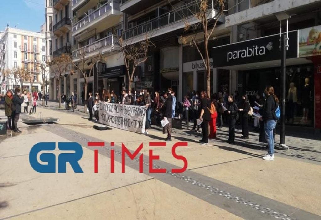 """Νέα διαμαρτυρία μουσικών – """"Θέλουμε να γίνουμε ξανά φοιτητές"""" (VIDEO)"""