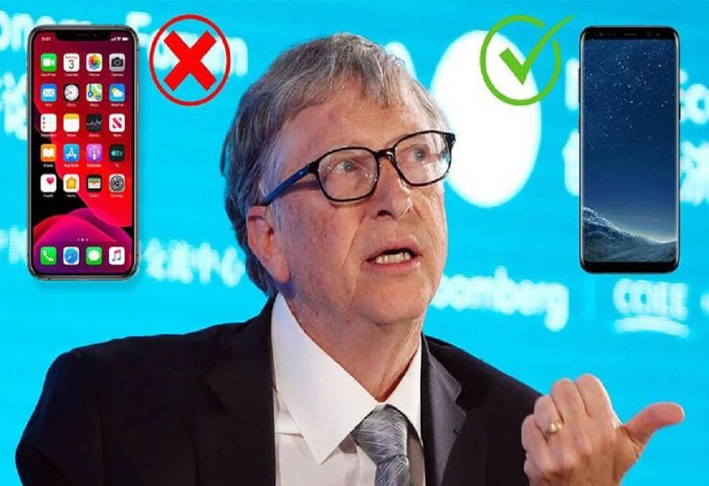 Bill Gates: Γιατί προτιμά το Android από το iOS