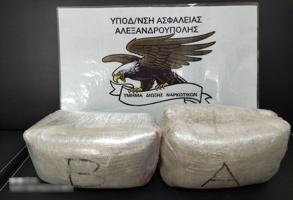 Έβρος: Συνελήφθη αλλοδαπός που είχε εισαγάγει ηρωίνη απ' την Τουρκία