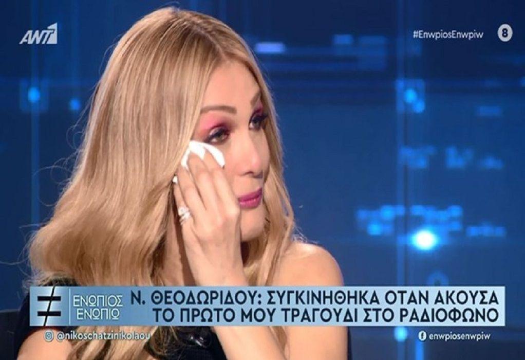Νατάσα Θεοδωρίδου: Ο λόγος των διαζυγίων, η συγκίνηση και οι πλαστικές (VIDEO)