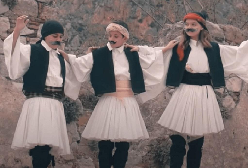 Ναύπλιο: Μαθητές φτιάχνουν συγκινητική ταινία για την επέτειο του 1821