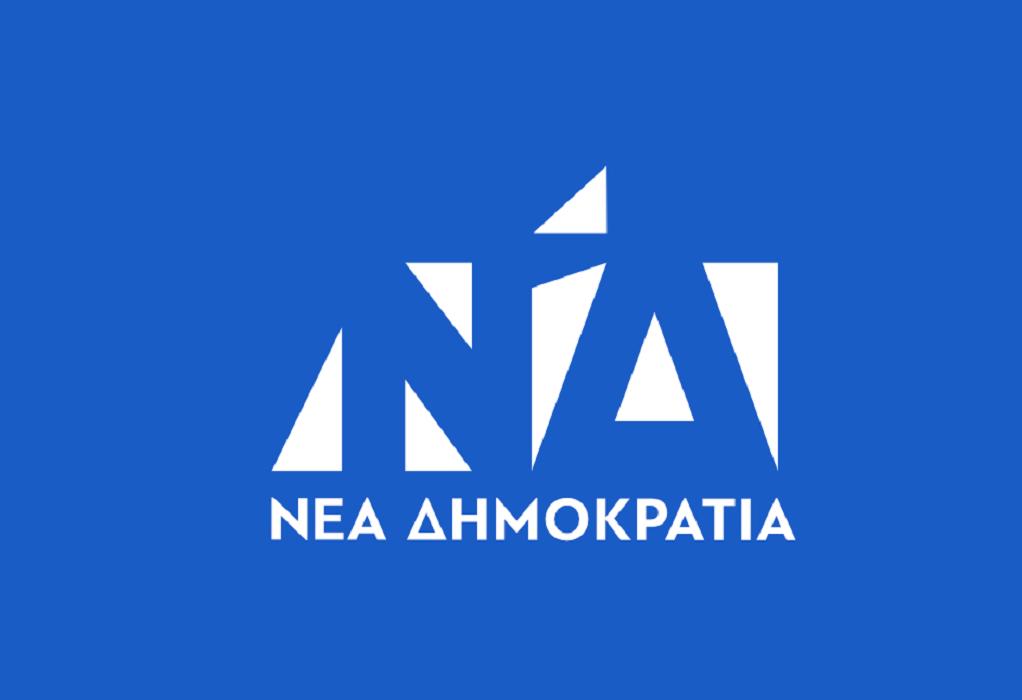 ΝΔ: Ανεπίτρεπτη για αρχηγό της αξιωματικής αντιπολίτευσης η δήλωση Τσίπρα