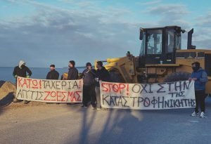 Νικήτη: Νέα διαμαρτυρία για τους αμμοκράτες