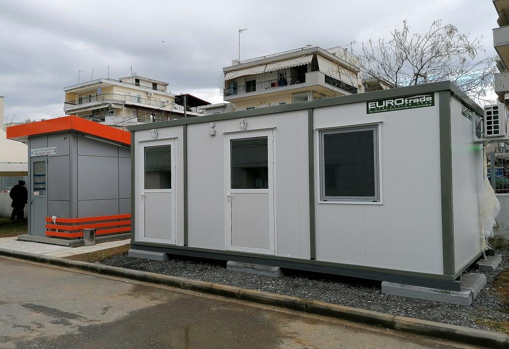 Εύοσμος: Ενίσχυση του Κέντρου Υγείας με προκατασκευασμένο εξεταστήριο