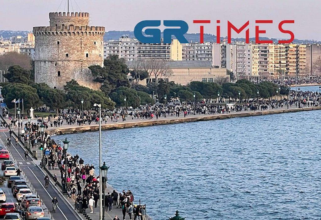 """Θεσσαλονίκη: """"Πατείς με πατώ σε"""" και σήμερα στην Παραλία (ΦΩΤΟ)"""