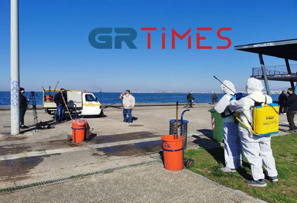 Θεσσαλονίκη: Καθαρισμός και απολύμανση στη Νέα Παραλία – Επιθεώρηση Ζέρβα (ΦΩΤΟ+VIDEO)