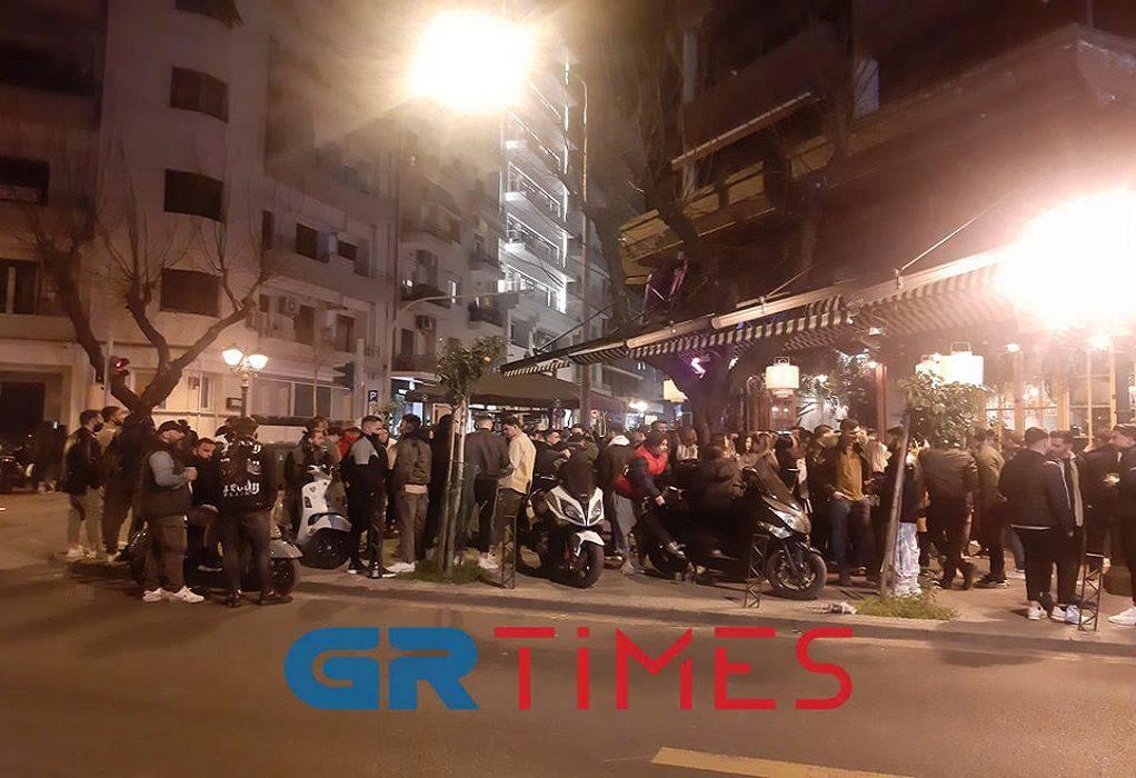 Θεσσαλονίκη: Ουρές για ένα ποτό και… κρυφτούλι στα στενά (VIDEO)