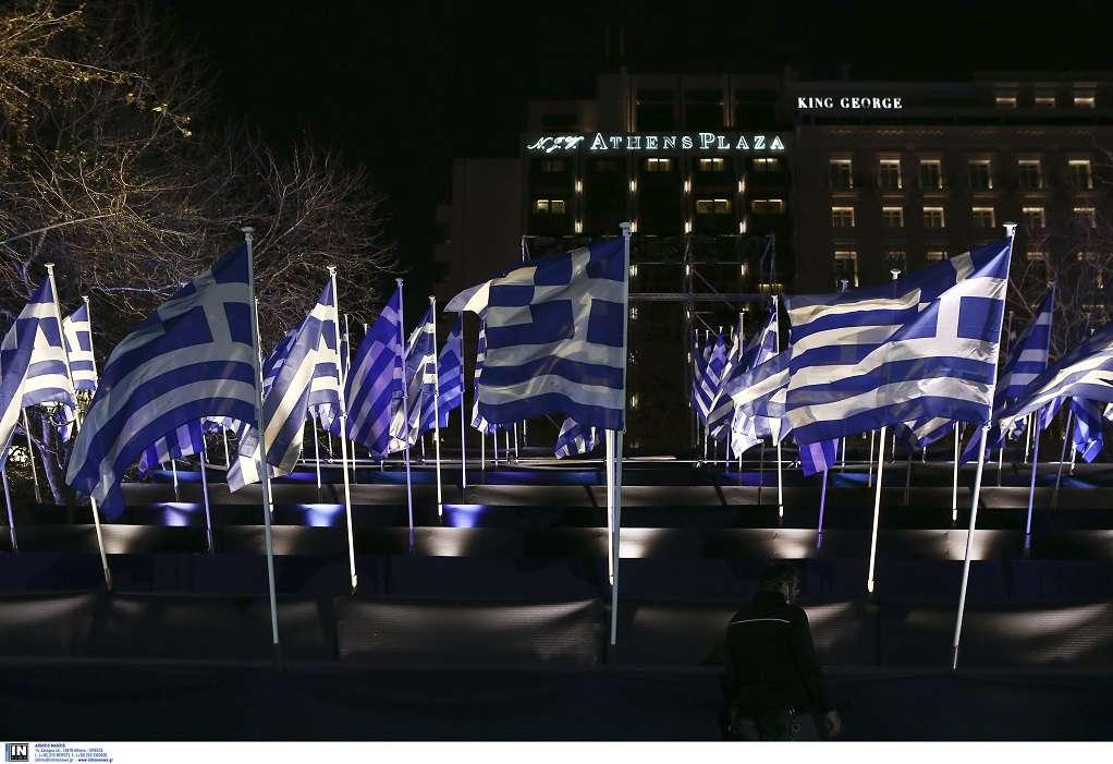 Παρέλαση: Κυκλοφοριακές ρυθμίσεις στην Αθήνα – Ποιοι δρόμοι θα είναι κλειστοί