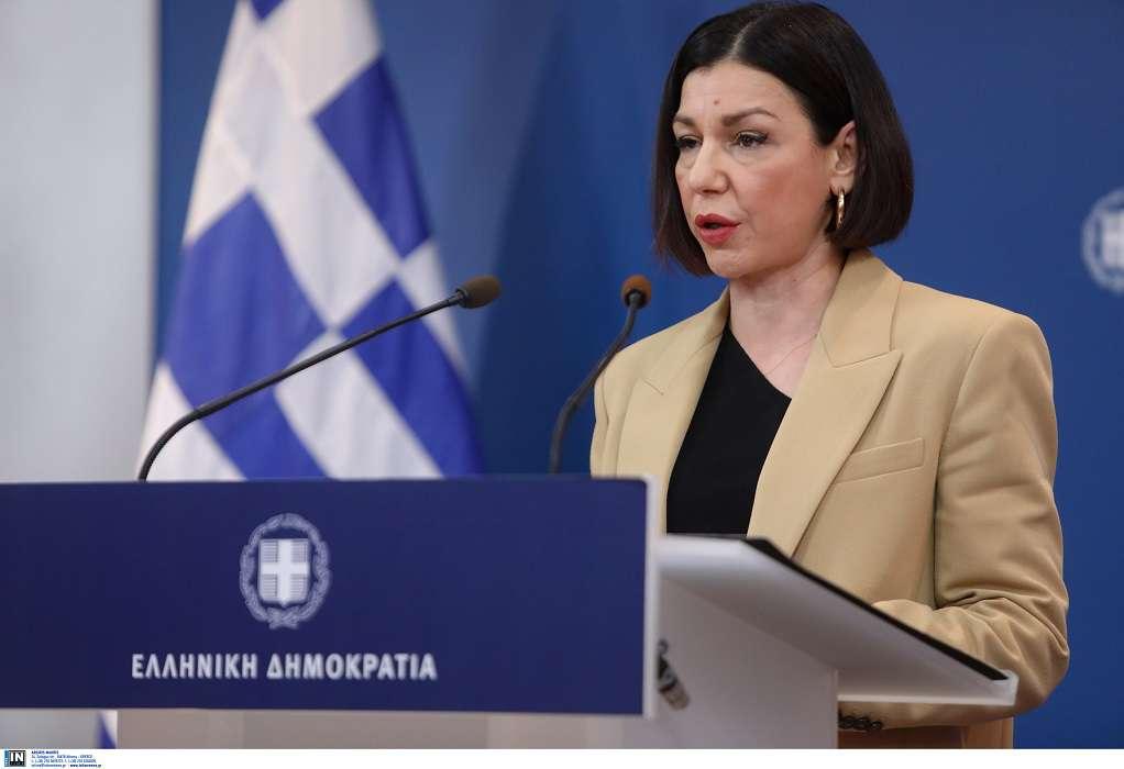 Αρ. Πελώνη: Τι ακριβώς ζητά ο ΣΥΡΙΖΑ;