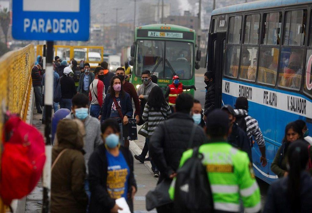 Περού: Lockdown τη Μεγάλη Εβδομάδα των Καθολικών