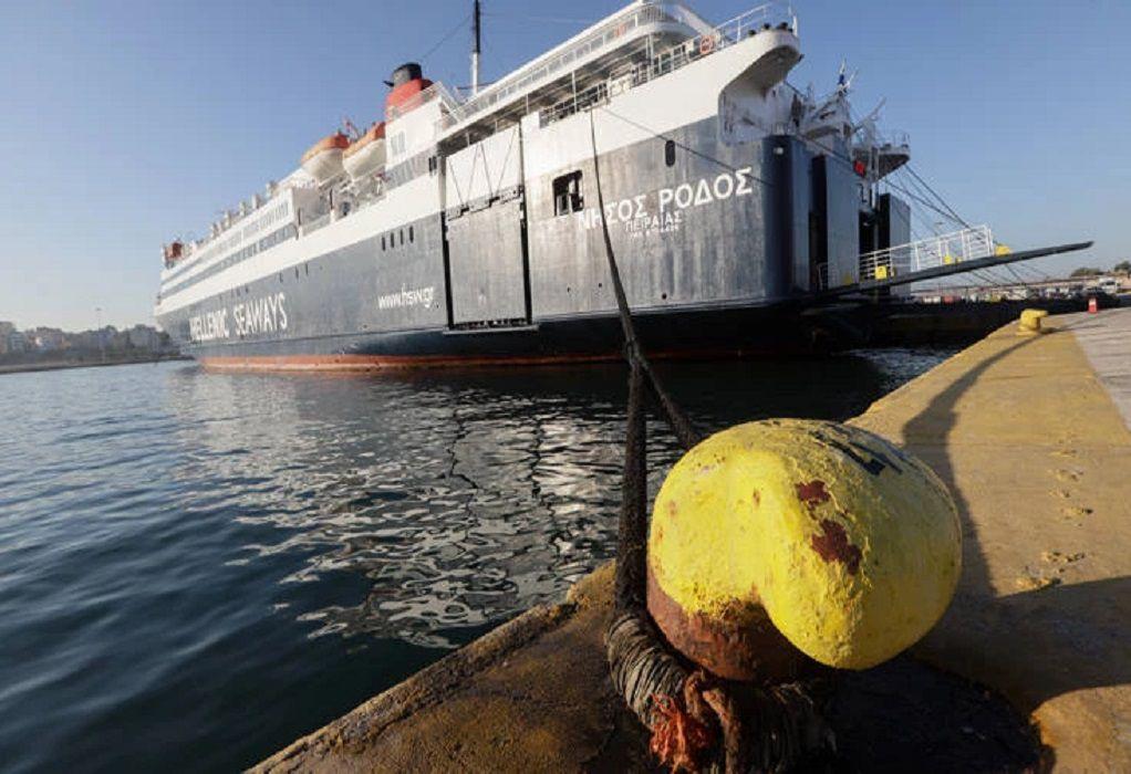 Κορωνοϊός: Δώδεκα κρούσματα στο πλοίο «Νήσος Ρόδος»