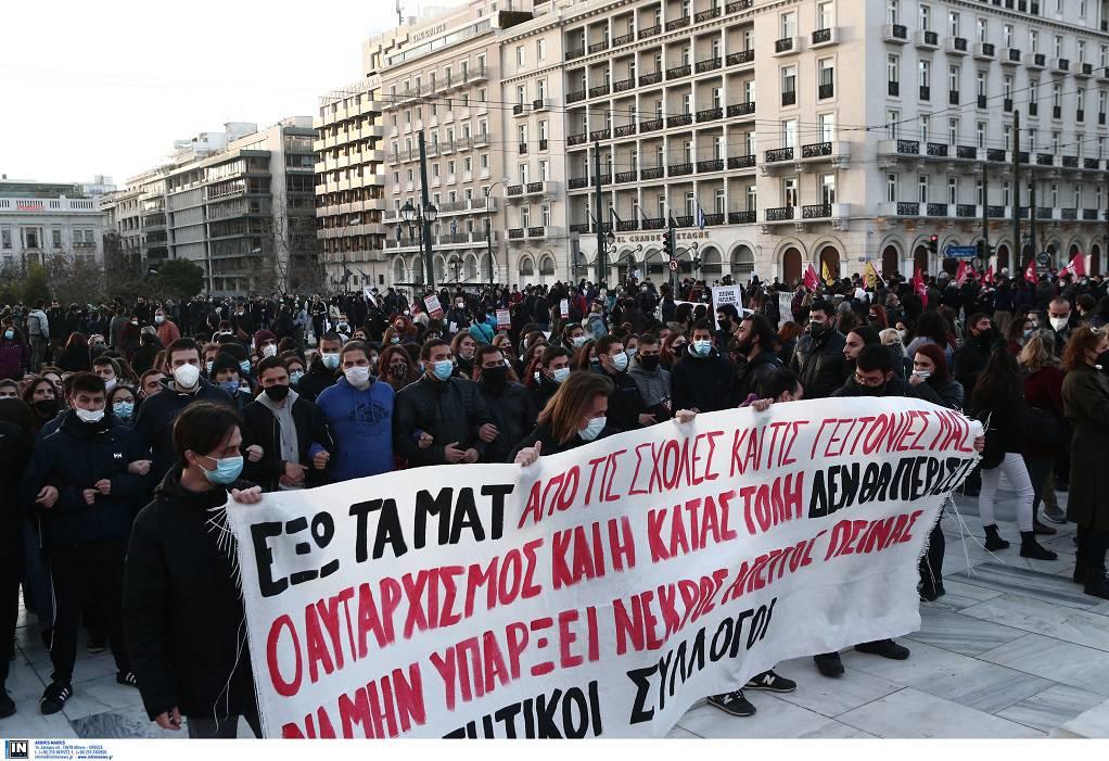 Πορεία διαμαρτυρίας στο Σύνταγμα
