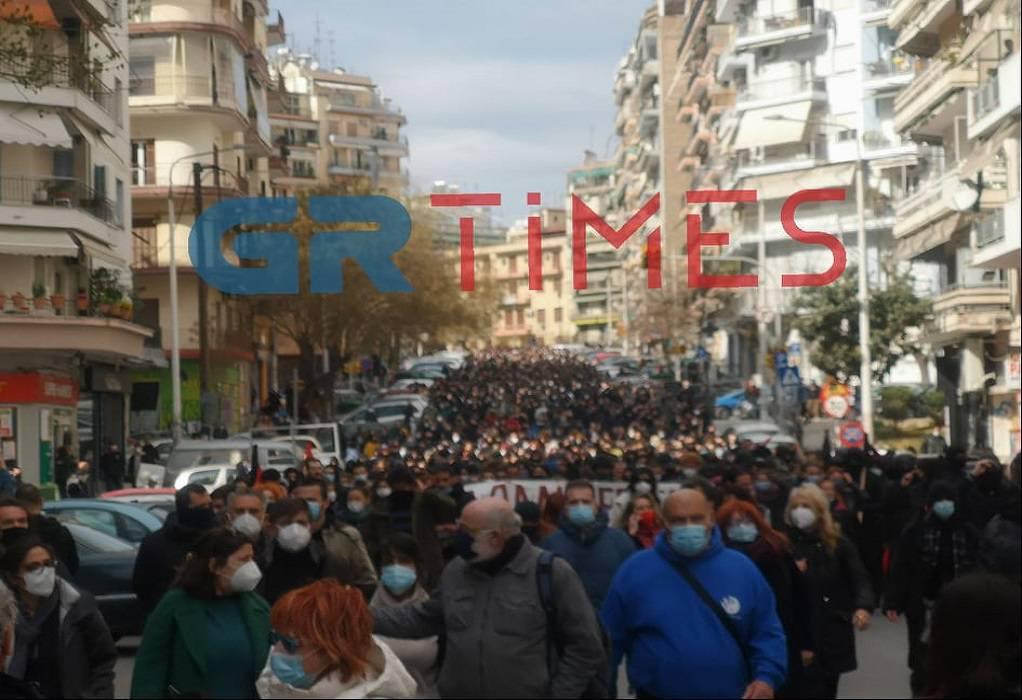 Πορεία για ΑΠΘ: Κλειστή η Αγίου Δημητρίου