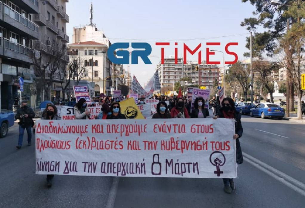 Θεσσαλονίκη: Πορεία με αφορμή την Παγκόσμια Ημέρα της Γυναίκας (ΦΩΤΟ+VIDEO)