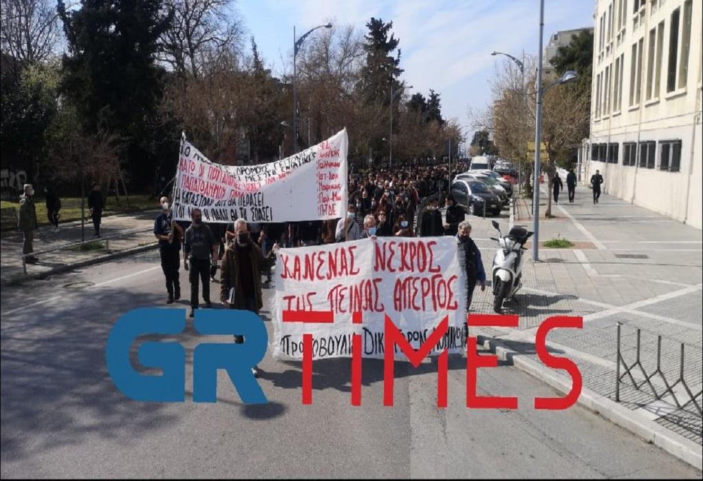 Θεσ/νίκη: Πορεία διαμαρτυρίας κατά της αστυνομικής βίας (ΦΩΤΟ+VIDEO)