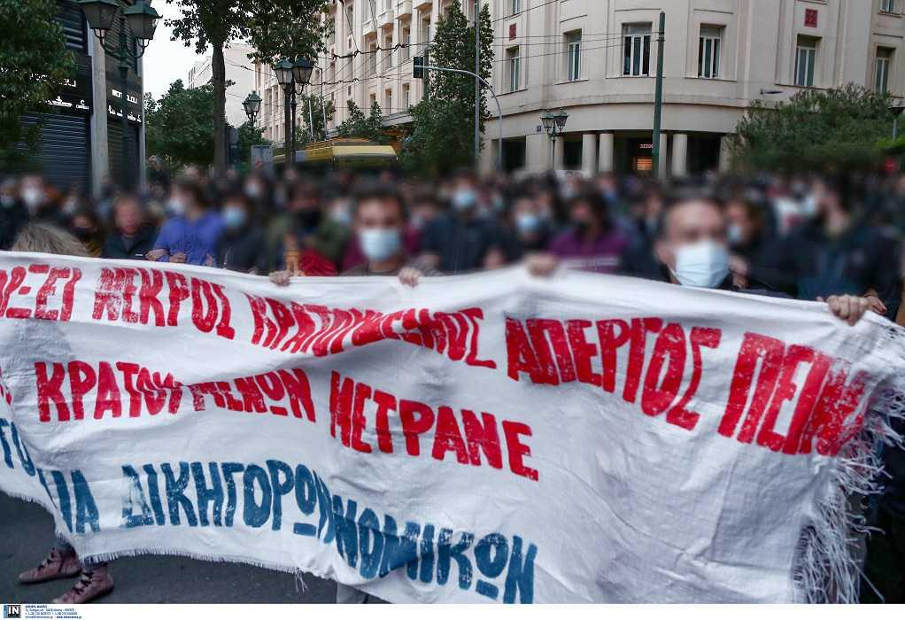 Επεισόδια στη συγκέντρωση για τον Δ. Κουφοντίνα στην Αθήνα (ΦΩΤΟ-VIDEO)