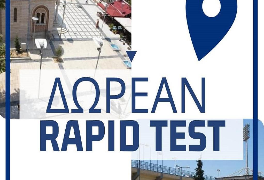 Δ. Αμπελοκήπων – Μενεμένης: Νέα rapid test Τρίτη (23/3) και Τετάρτη (24/3)