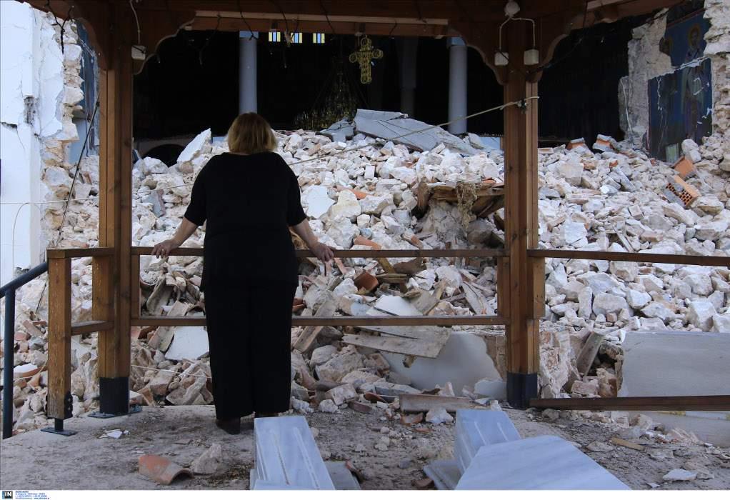 Ψυχολογική υποστήριξη των σεισμόπληκτων της Θεσσαλίας