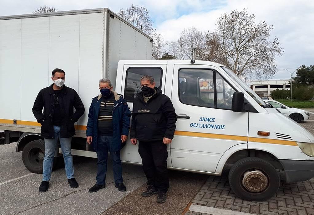 Δ. Θεσσαλονίκης: Βοήθεια 2,5 τόνων στους σεισμόπληκτους Θεσσαλίας