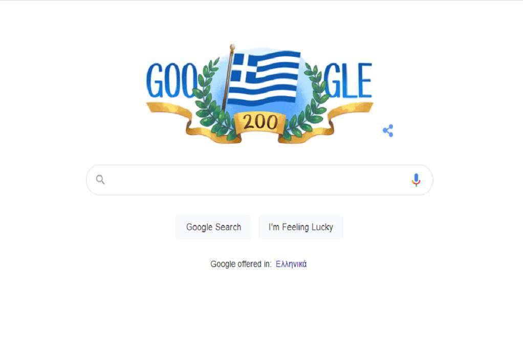 25η Μαρτίου: To doodle της Google για την Εθνική Επέτειο του 1821