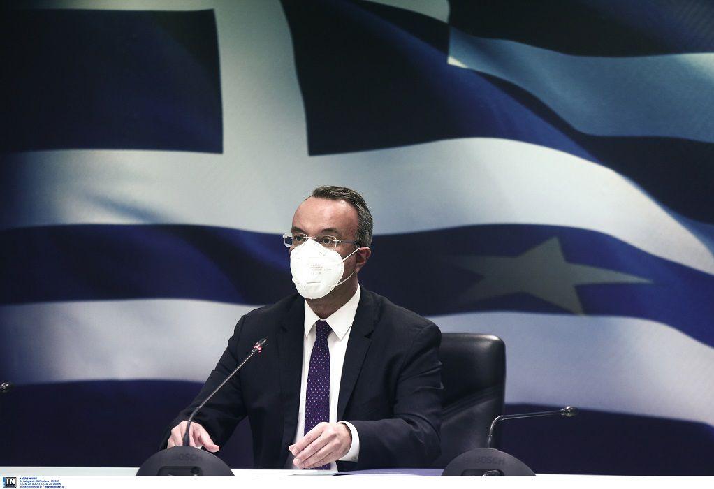 Ανακοινώσεις Χρ. Σταϊκούρα για οικονομική στήριξη κλειστών επιχειρήσεων