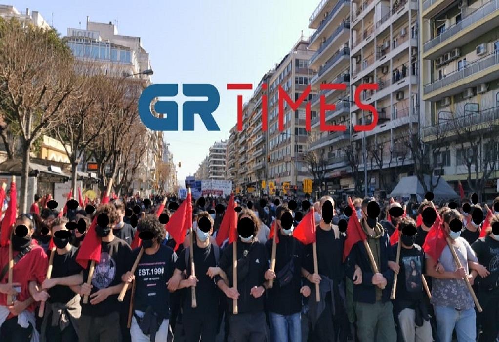 Θεσσαλονίκη: Πορεία φοιτητών για το νομοσχέδιο του Υπ. Παιδείας (ΦΩΤΟ+VIDEO)