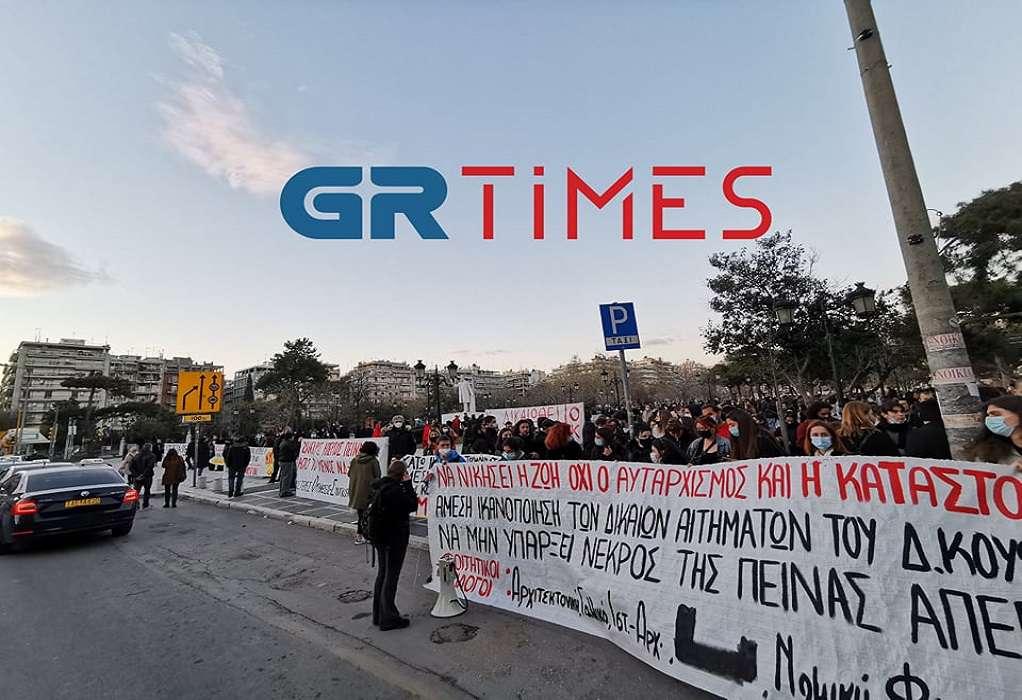 Θεσσαλονίκη: Νέα συγκέντρωση για τον Δημήτρη Κουφοντίνα (ΦΩΤΟ)