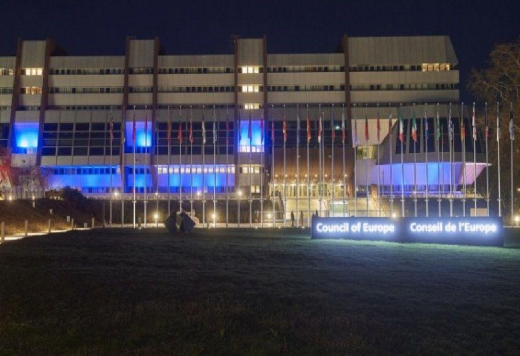 Φωταγώγηση του Συμβουλίου της Ευρώπης για τον επετειακό εορτασμό της 25ης Μαρτίου