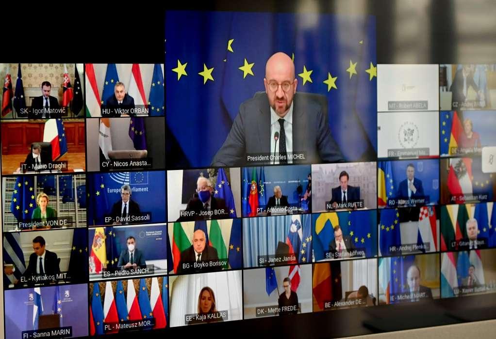 ΕΕ: Στη Σύνοδο Κορυφής του Οκτωβρίου η AUKUS