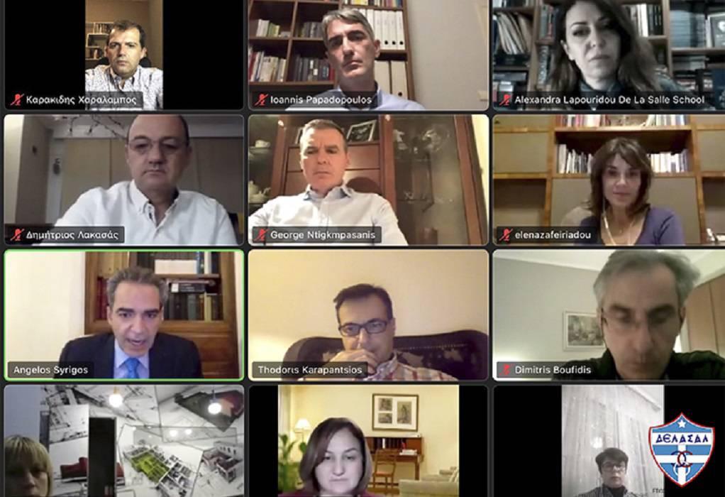 Το Κολέγιο ΔΕΛΑΣΑΛ διαδικτυακά με τον Υφυπουργό Παιδείας